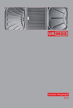 Ukinox 2015